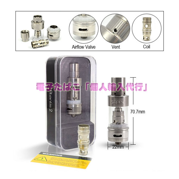 Aspire Atlantis 2 Sub Ohm クリアロマイザー